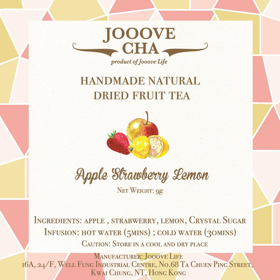 蘋果士多啤梨檸檬果茶  Apple Strawberry  Fruit Tea