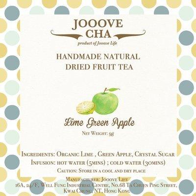 青檸青蘋果果茶 Lime Green Apple Tea