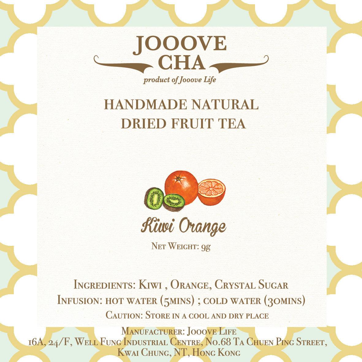 奇異果香橙果茶 Kiwi Orange Tea