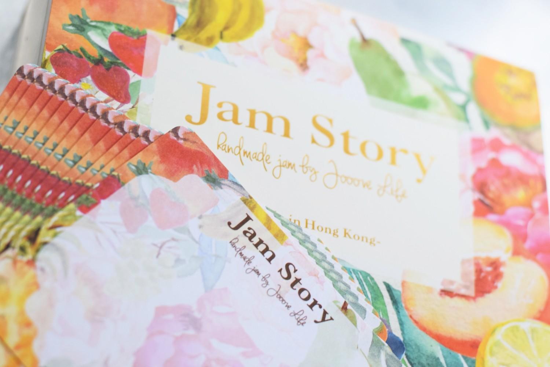Jam Story 果醬禮盒 (適合存放2樽100g 果醬)