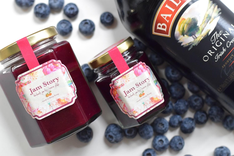 藍莓奶酒果醬 Blueberry Baileys Jam