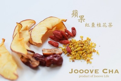 蘋果桂花茶  Apple Dates Osmanthus Tea