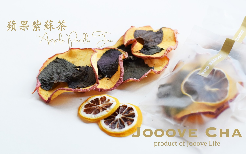 蘋果紫蘇茶  Apple Perilla Tea