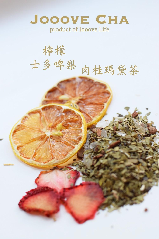 士多啤梨檸檬肉桂瑪黛茶  Strawberry Lemon Cinnamons Mate Tea