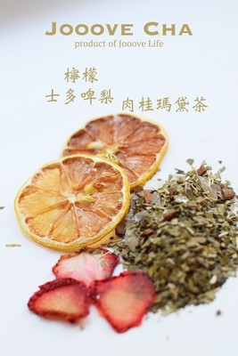 士多啤梨檸檬肉桂瑪黛茶  Strawberry Lemon Cinnamons Mate Tea