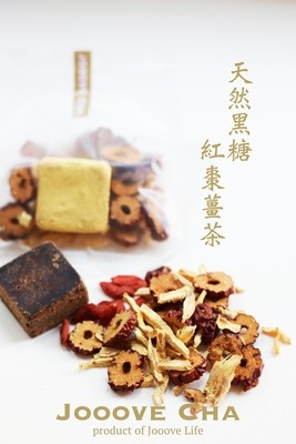 天然黑糖紅棗杞子薑茶 Brown Sugar Dates Goji Ginger Tea