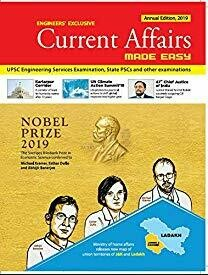 """Engineers Exclusive Current Affairs MADE EASY Annual Edition 2019"""