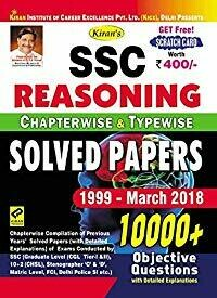 Kiran SSC Reasoning Chapterwise & Typewise Solved Papers 1999 March 2018 (2278)