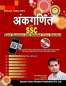 RAKESH YADAV ARITHMETIC FOR SSC Each question with detailed VIDEO solution NEW EDITION