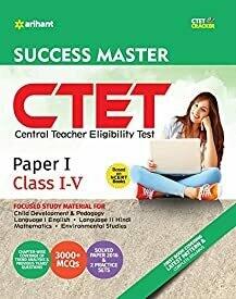 Success Master CTET Paper-I Class I-V