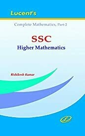 SSC Higher Mathematics