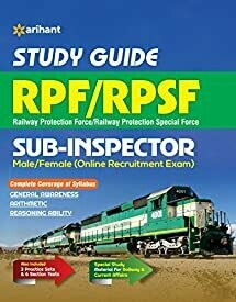 RPF & RPSF Sub Inspector Guide 2018