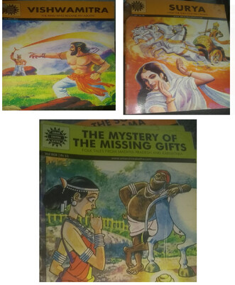 Surya by Mayah Balse, Choose other Amar Chitra Katha- Bundle of Two