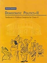 Democratic Politics - II Textbook in Social Science for Class - 10 - 1072 by NCERT