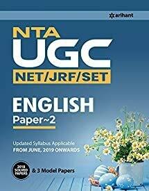 NTA UGC (NET/JRF/SET) ENGLISH Literature Paper 2 2019