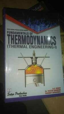 Fundamentals Of Thermodynamics -I by Sarao,Gambhir,Aggarwal