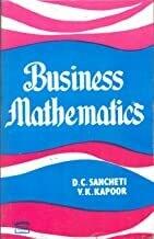 Business Mathematics    D.C.Sancheti and v k kapoor| Pustakkosh.com