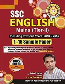 Sample Paper 1-18 English Mains (Tier-II)