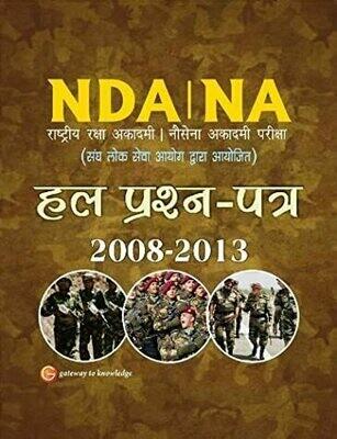 NDA - NA Solved paper 2008-2014(HINDI) (OLD Edition)