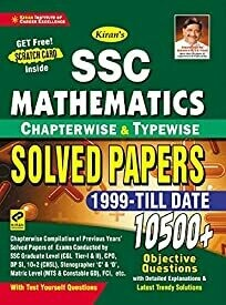 Kiran SSC Mathematics Chapterwise And Typewise Solved Papers 10500+ Objective Questions (English Medium) (3035)