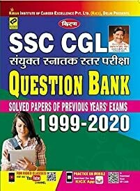 Kiran SSC CGL Question Bank Solved Paper 1999-2020(Hindi Medium)(3097)