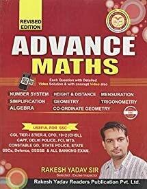 Advance Maths