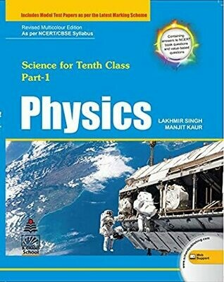 Science for Tenth Class Part 1 Physics (Old Edition)