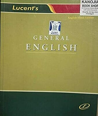 General English (English-Hindi Edition)