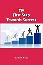 MY FIRST STEP TOWARDS SUCCESS By  Mr AWANISH SURYA