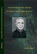 A Critical Study of Dr Hira Lall Chopra and His contribution to Persian Language and Literature By SK MD Hafijur