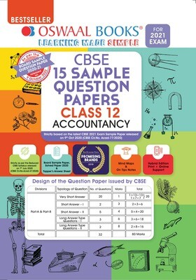 Buy e-book: Oswaal CBSE Sample Question Papers Class 12 Accountancy Book (Reduced Syllabus for 2021 Exam)