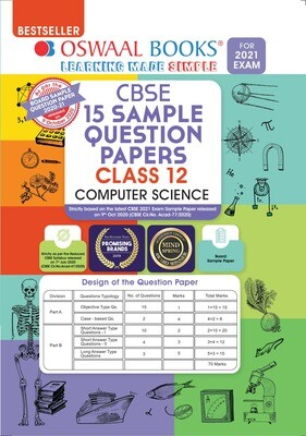 Buy e-book: Oswaal CBSE Sample Question Papers Class 12 Computer Science Book (Reduced Syllabus for 2021 Exam)
