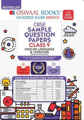 Buy e-book: Oswaal CBSE Sample Question Paper Class 9 English Language and Literature Book (Reduced Syllabus for