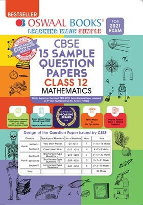 Buy e-book: Oswaal CBSE Sample Question Papers Class 12 Mathematics Book (Reduced Syllabus for 2021 Exam)