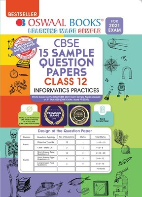 Buy e-book: Oswaal CBSE Sample Question Papers Class 12 Informatics Practices Book (Reduced Syllabus for 2021 Exam)