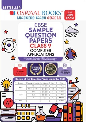 Buy e-book: Oswaal CBSE Sample Question Paper Class 9 Computer Applications Book (Reduced Syllabus for 2021 Exam
