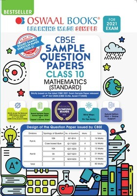 Buy e-book: Oswaal CBSE Sample Question Paper Class 10 Mathematics Standard Book (Reduced Syllabus for 2021 Exam)