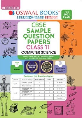 Buy e-book: Oswaal CBSE Sample Question Paper Class 11 Computer Science Book (For 2021 Exam)