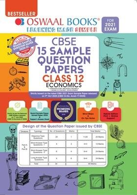 Buy e-book: Oswaal CBSE Sample Question Papers Class 12 Economics Book (Reduced Syllabus for 2021 Exam)