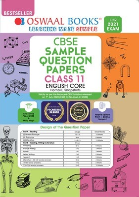 Buy e-book: Oswaal CBSE Sample Question Paper Class 11 English Core Book (For 2021 Exam)