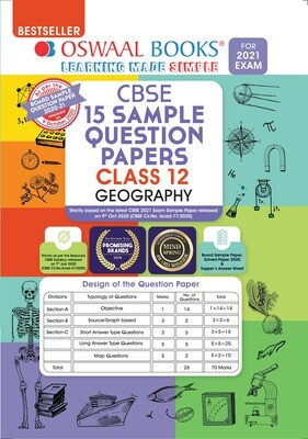 Buy e-book: Oswaal CBSE Sample Question Papers for Class 12 Geography Book (Reduced Syllabus for 2021 Exam)
