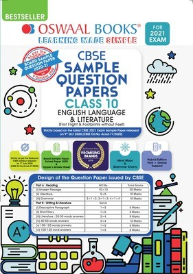 Buy e-book: Oswaal CBSE Sample Question Paper Class 10 English Language & Literature Book (Reduced Syllabus for 2021 Exam)
