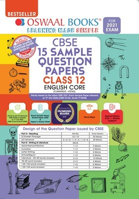 Buy e-book: Oswaal CBSE Sample Question Paper Class 12 English Core Book (Reduced Syllabus for 2021 Exam)