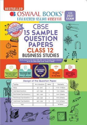 Buy e-book: Oswaal CBSE Sample Question Papers Class 12 Business Studies Book (Reduced Syllabus for 2021 Exam)