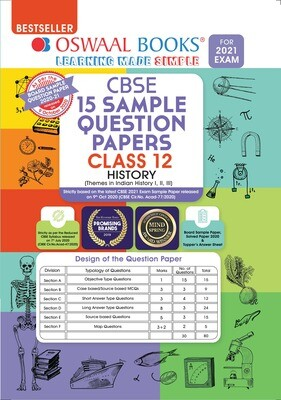 Buy e-book: Oswaal CBSE Sample Question Papers Class 12 History Book (Reduced Syllabus for 2021 Exam)