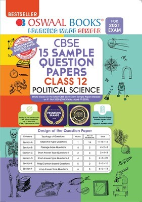 Buy e-book: Oswaal CBSE Sample Question Papers for Class 12 Political Science Book (Reduced Syllabus for 2021 Exam)