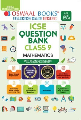 Buy e-book: Oswaal ICSE Question Banks Class 9 Mathematics (Reduced Syllabus) (For 2021 Exam)
