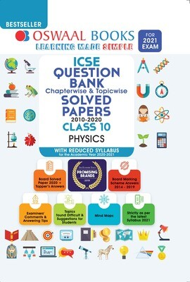 Buy e-book: Oswaal ICSE Question Bank Chapterwise & Topicwise Solved Papers, Physics, Class 10 (Reduced Syllabus