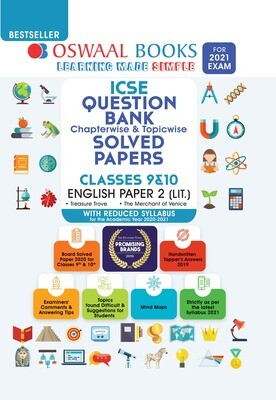 Buy e-book: Oswaal ICSE Question Bank Chapterwise & Topicwise Solved Papers, English Paper - 2, Class 10 (Reduce