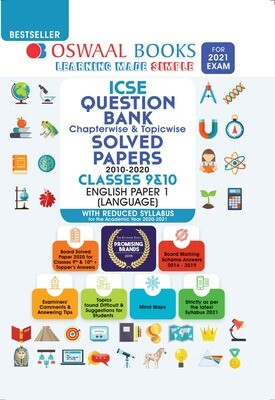 Buy e-book: Oswaal ICSE Question Bank Chapterwise & Topicwise Solved Papers, English Paper - 1, Class 10 (Reduce
